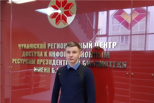 Антон Шишликов – финалист олимпиады «Россия в электронном мире»