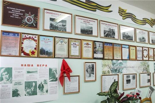 Музей ЧКИ РУК станет общественным филиалом Музея Победы