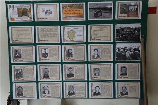 В Аликово готовятся к шествию Бессмертного Полка с участием колонны «Строители Сурского рубежа»