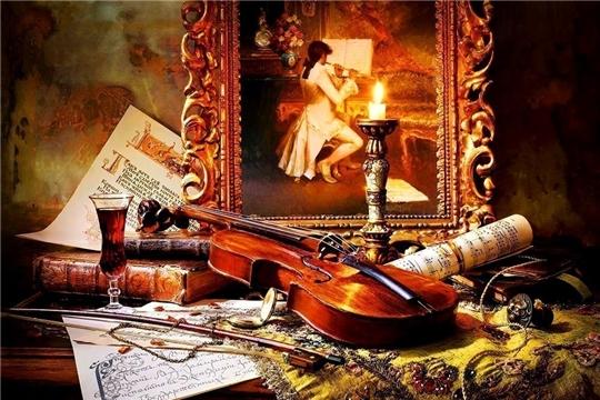 Вечер музыкальной терапии