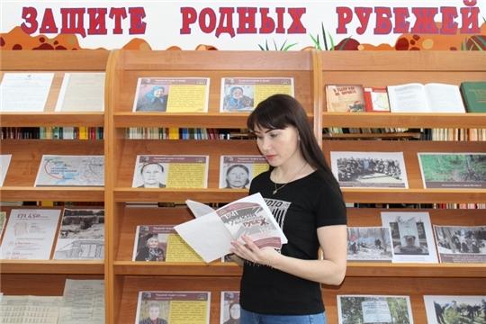 В Детско-юношеской библиотеке подготовили сценарий исторического досье «Подвиг безмолвных рубежей»