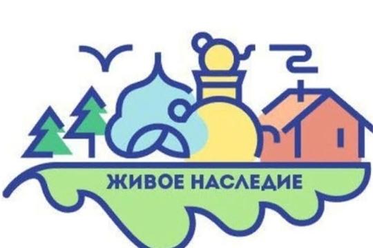 «Топ-1000 локальных культурных и туристических брендов России»