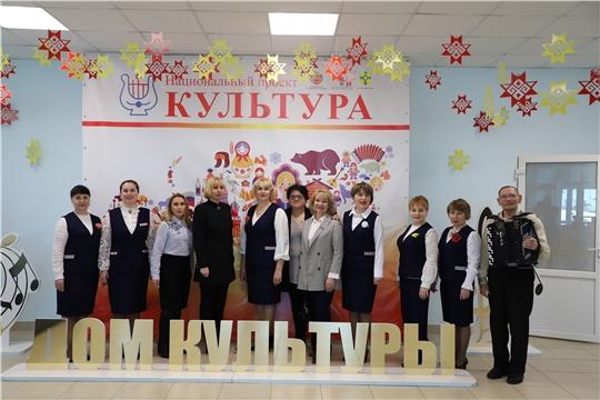 Министр культуры Светлана Каликова встретилась с работниками отрасли культуры Канаша и Канашского района