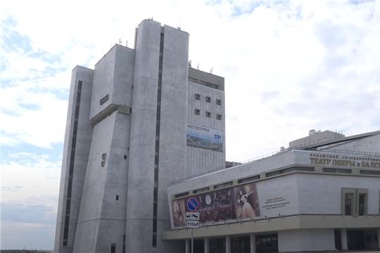Молодые архитекторы Чувашии предложат концепцию реконструкции Театра оперы и балета