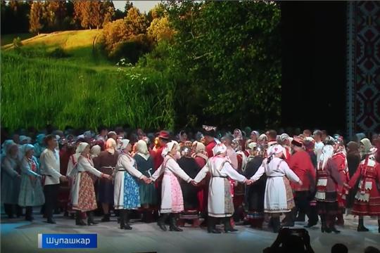 "Трактор тӑвакансен культура керменӗнче ""Чӑваш ахах-мерченӗ"" ятпа халӑх пултарулӑхӗн фестивалӗ иртрӗ"