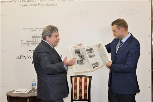 О театральной жизни Чебоксар пишет «Культурный Петербург»