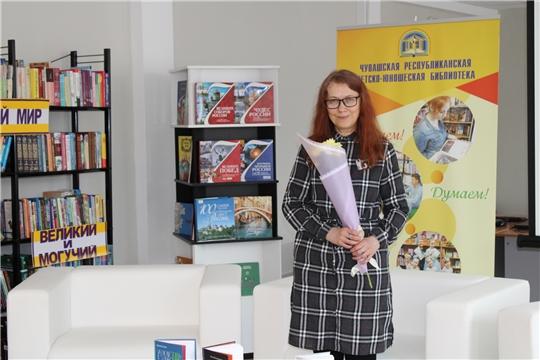 В детско-юношеской библиотеке состоялась встреча с прозаиком Евгенией Басовой