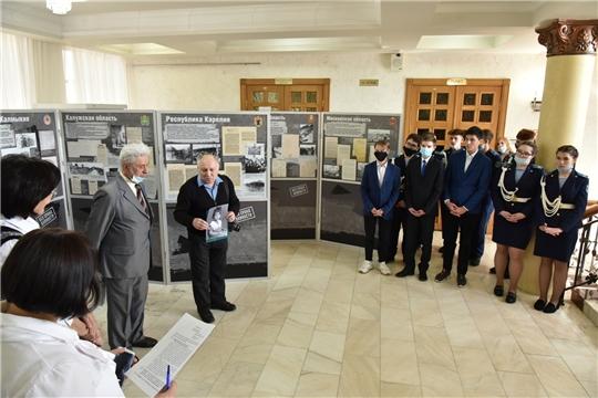 В Чувашском национальном музее открылась передвижная выставка «Без срока давности»