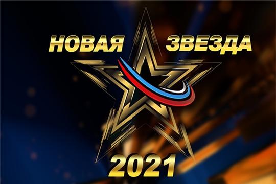 Уроженка Шумерли представит Чувашию на телевизионном конкурсе «Новая Звезда - 2021»