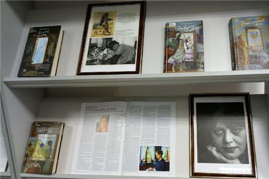 В Национальной библиотеке открылась книжная выставка «Татьяна Толстая: фамилия обязывает»