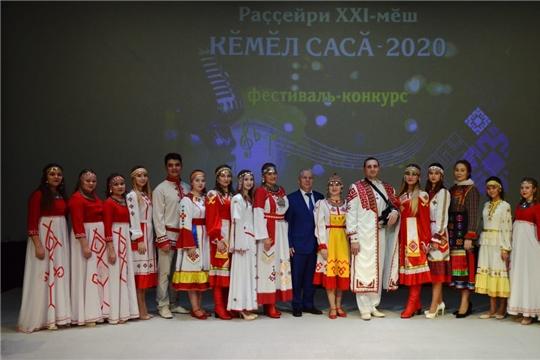 Традиционный фестиваль «Серебряный голос» состоится в театре юного зрителя им. М. Сеспеля