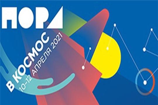 Мемориальный комплекс примет участие в международном телемосте фестиваля «Пора в космос»