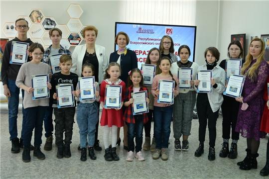 В Культурно-выставочном центре «Радуга» наградили победителей регионального этапа онлайн-конкурса «Неразгаданная Вселенная»