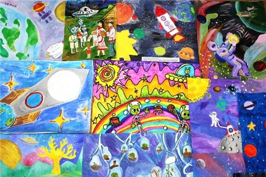 Подведены итоги конкурса «Мы рисуем Космос»