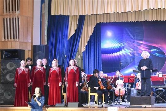 Симфоническая капелла в городе Шумерля
