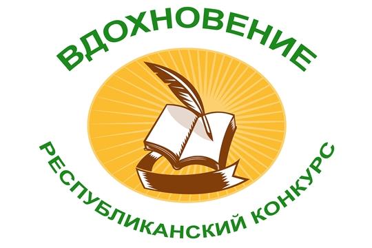 Библиотека им. Л.Н. Толстого приглашает на фестиваль-конкурс самодеятельных незрячих поэтов «Вдохновение»