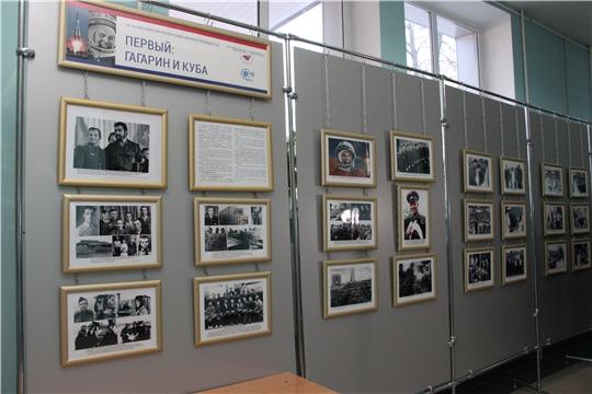 В ЧГУ им. И.Н. Ульянова открылась фотовыставка «Первый. Гагарин и Куба»