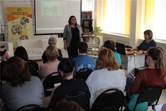 Библиотекари школ города Чебоксары –  участники практико-ориентированных семинаров