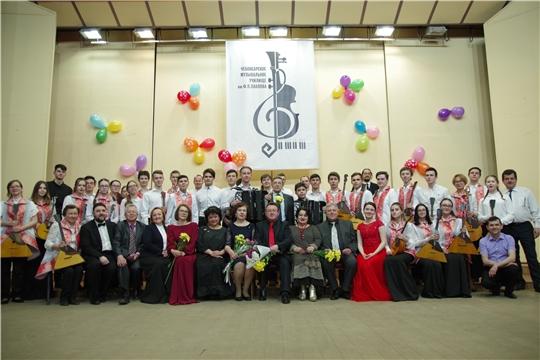 В Чебоксарском музыкальном училище им. Ф.П. Павлова отметили 75-летний юбилей отделения народных инструментов