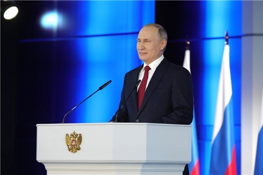 Сегодня Президент России Владимир Путин выступит с ежегодным посланием к Федеральному Собранию