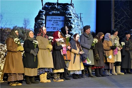 В Чувашском ТЮЗе состоялась премьера спектакля «Уйăпсем те шăнса хытрĕç»