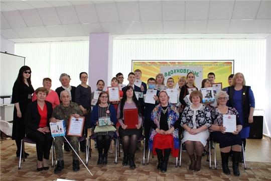 В библиотеке имени Л.Н.Толстого состоялся фестиваль-конкурс незрячих самодеятельных поэтов «Вдохновение»