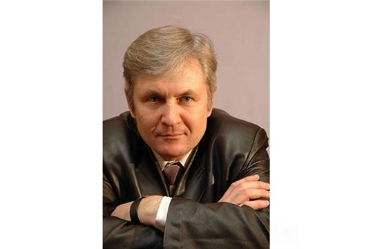 Поздравляем с юбилеем заслуженного работника культуры Чувашии Анатолия Ильина