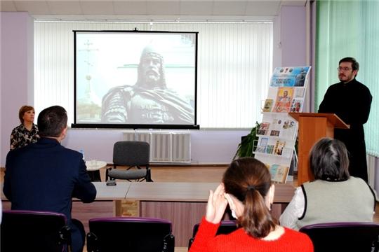 В специальной библиотеке состоялась встреча со священнослужителем Храма Новомучеников и Исповедников Российских