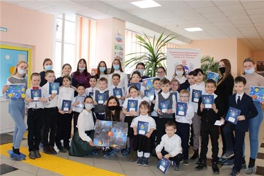 В стенах специальной библиотеки имени Льва Толстого прошла «космическая Библионочь» – 2021