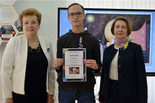 Чебоксарский школьник удостоен поощрительного диплома Всероссийского онлайн-конкурса «Неразгаданная Вселенная»
