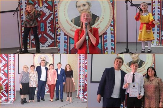 Подведены итоги Межрегионального конкурса художественного слова имени народной артистки СССР Веры Кузьминой