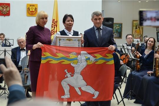 День государственных символов Чувашской Республики