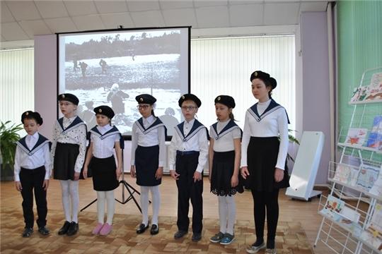 В специальной библиотеке им. Льва Толстого состоялось праздничное мероприятие, посвящённое Дню Победы