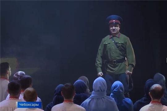 """В Чебоксарах состоялась премьера театрализованного представления """"Сурский рубеж. Помни. Знай. Не забывай"""""""