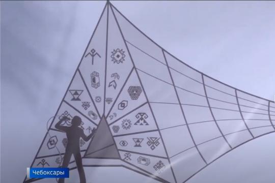 В Чебоксарах может появиться арт-объект, посвященный Геннадию Айги
