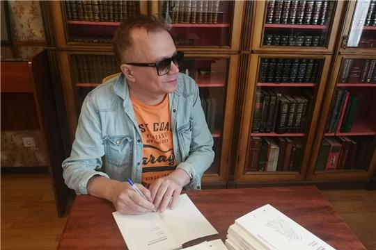Дар библиотекам Чувашии от польского поэта и чебоксарского издателя