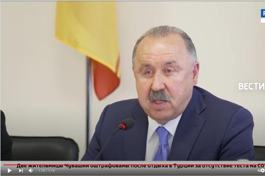 Валерий Газзаев высоко оценил усилия Чувашии по сохранению национальных традиций и языка