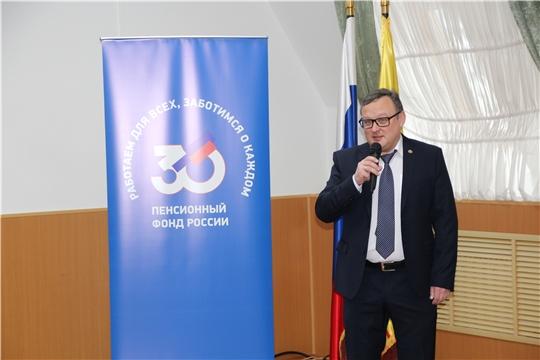 Михаил Ноздряков поздравил с 30-летием Пенсионного фонда России