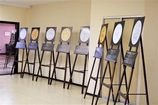 «Магию театра» в монетах можно увидеть в Национальной библиотеке Чувашии