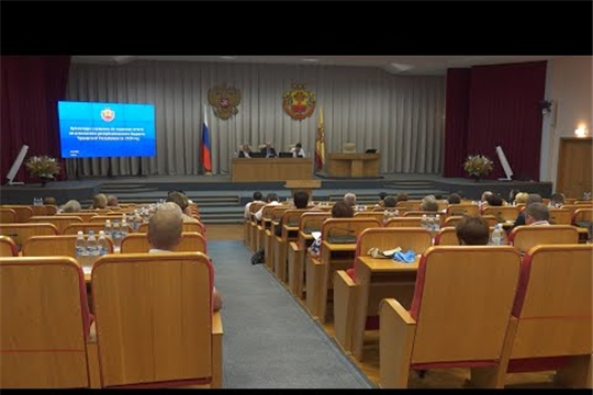 В Чебоксарах прошли публичные слушания об исполнении бюджета республики за 2020 год (Сюжет НТРК Чувашии)