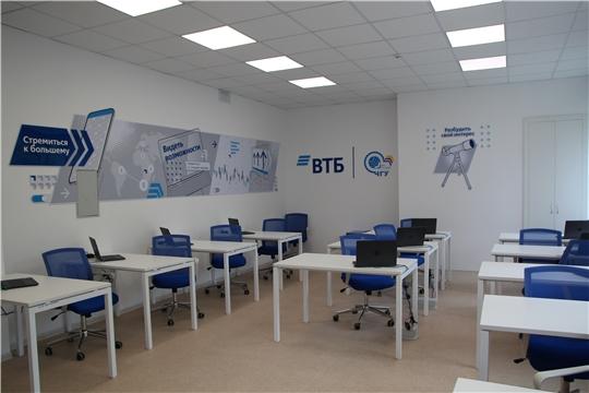 Открытие первой в России именной аудитории одного из крупнейших банков страны