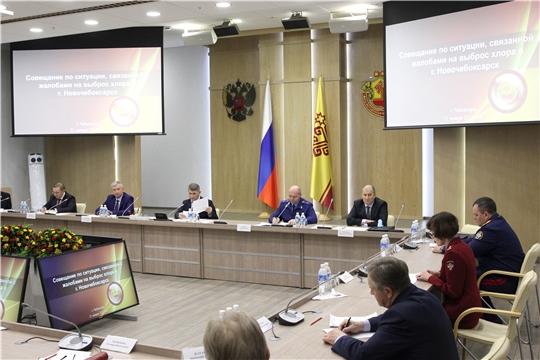 Олег Николаев провел совещание по ситуации, связанной с выбросами хлора в Новочебоксарске