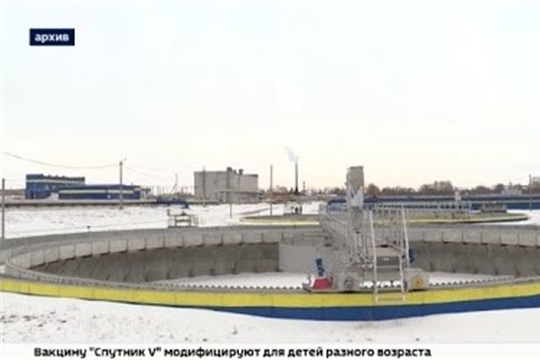 Реконструкция шламонакопителей БОС в Новочебоксарске станет пилотным проектом в стране