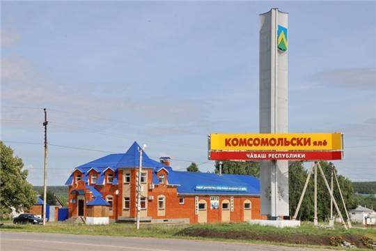 В Комсомольском районе работают над проектом новых очистных сооружений