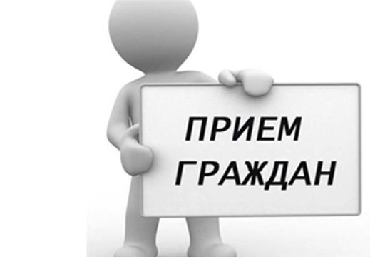 11 мая состоится личный приём граждан