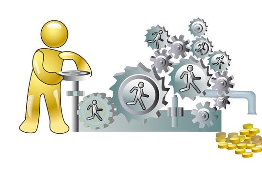 Отбор заявок на создание Центров рационализации в рамках национального проекта «Производительность труда»