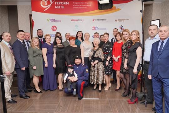 Работники Концерна «Тракторные заводы» приняли участие в церемонии награждения победителей всероссийского проекта «Героям – быть!»