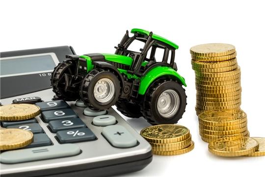 Максимальный размер льготного краткосрочного кредита снижен до 1 млрд рублей