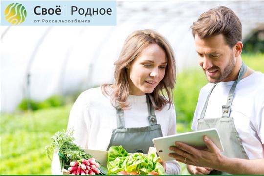 Чувашия вошла в ТОП-10 регионов по активности аграриев на цифровой платформе Своё Родное