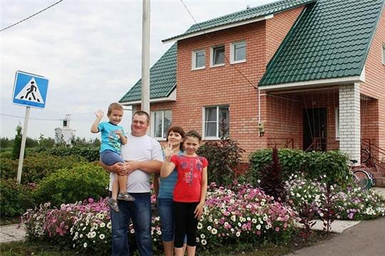 Сельская ипотека помогла улучшить жилищные условия более чем 750 семьям Чувашии